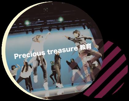 Precious treasure 教育
